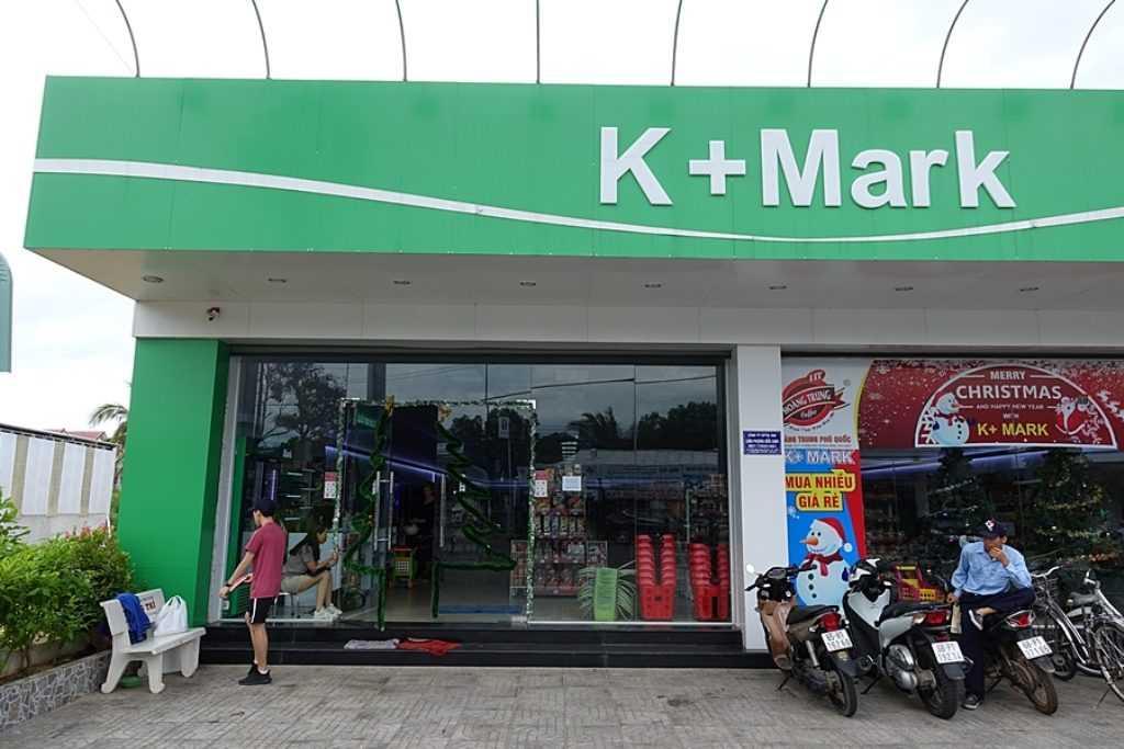 супермаркет на фукуоке