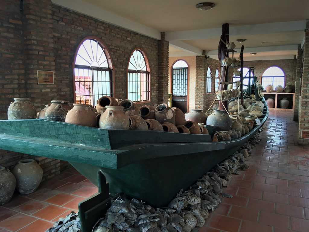 краеведческий музей Фукуок