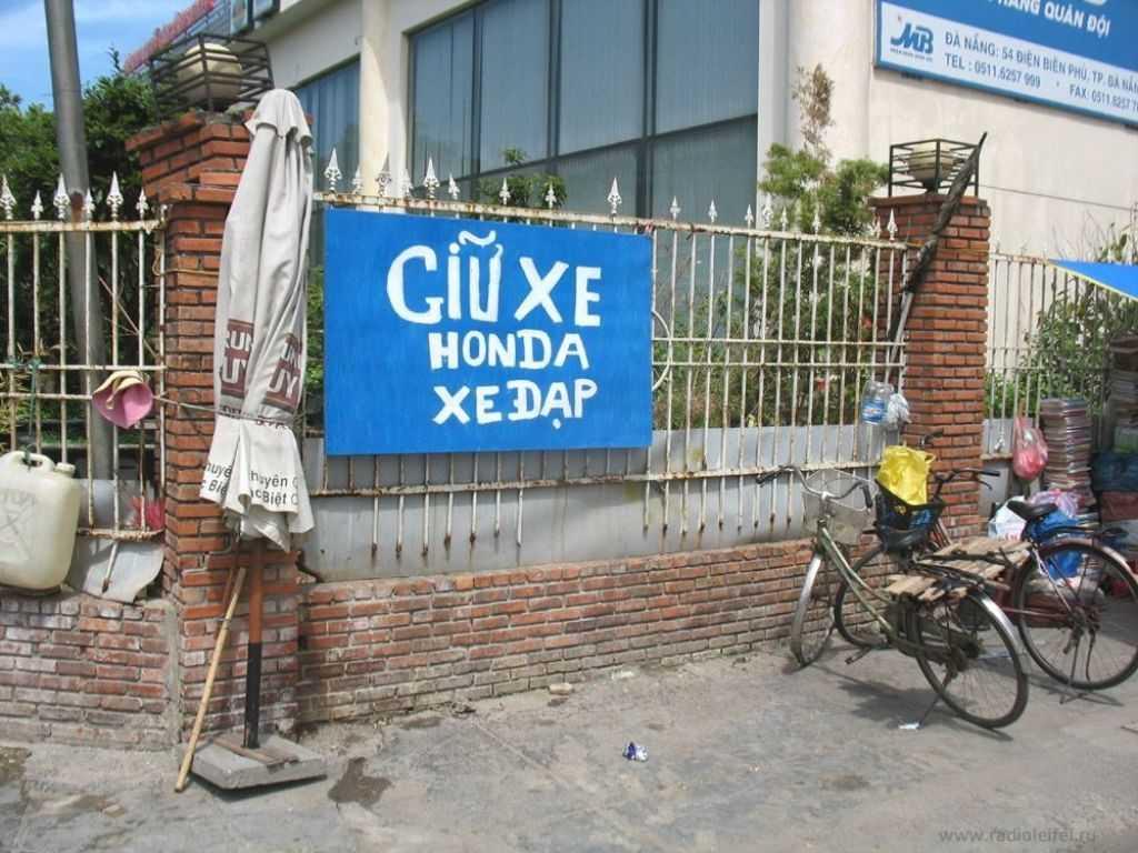 Мошенничество Вьетнам парковка мопеда