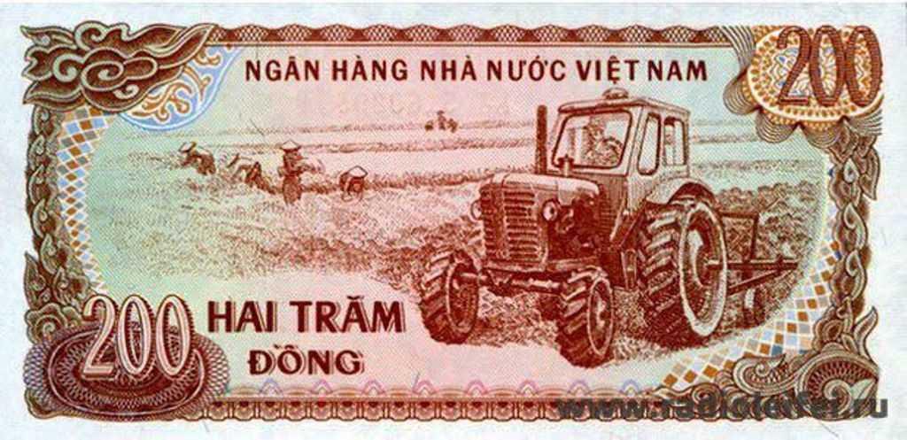 Белорусский трактор на вьетнамской валюте