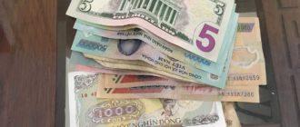 Где менять деньги на Фукуоке