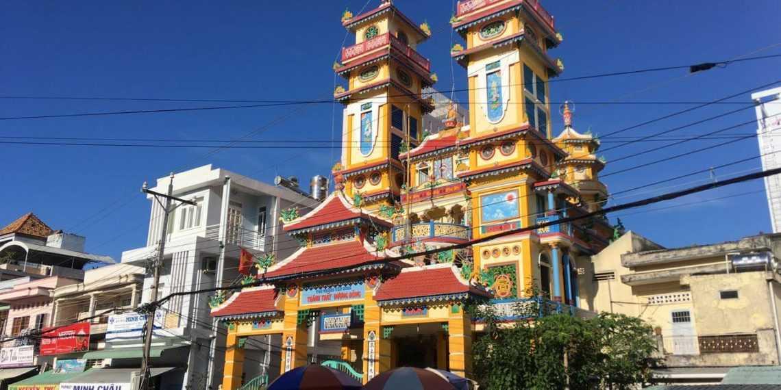 храм религии каодай фукуок