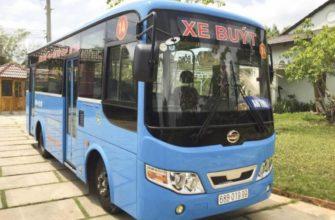 reysovye avtobusy na fukuoke 4 335x220 - Рейсовые автобусы на Фукуоке