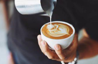 gde popit kofe na fukuoke14 result 335x220 - Где выпить чашку кофе на Фукуоке в районе Лонг Бич?