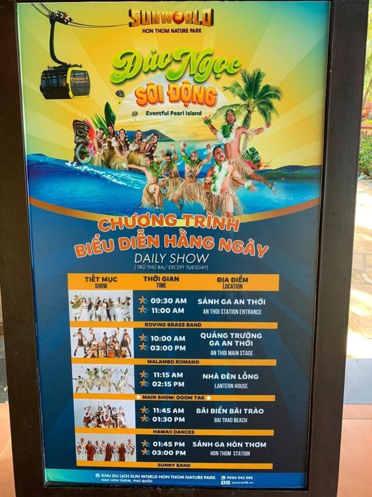 akvapark fukuok 5 768x1024 - Аквапарк на Ананасовом острове (Aquatopia Hon Thom)